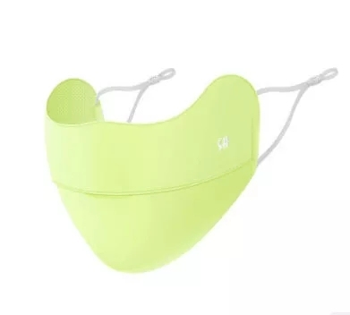 Ear Hanging Breathable UV Sun Protection Mask (Buy 1 Get 1 Free)