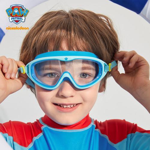 PAW Patrol Kids Large-frame Swimming Goggles