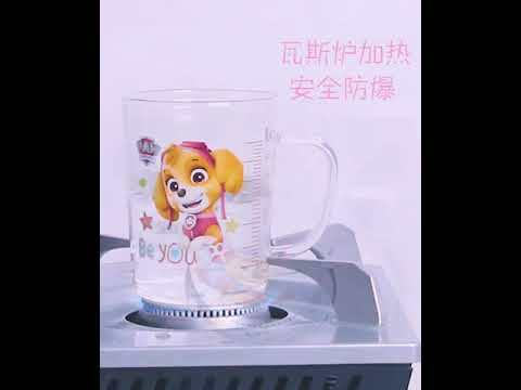 PAW Patrol High Temperature Resistant Glass Graduated Milk Cup