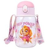 PAW Patrol Kids Water Bottle Kettle Training Cup 480mL