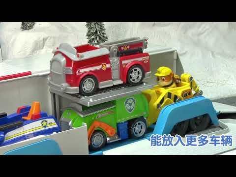 PAW Patrol Big Bus Dog Patrol Car Boys Inertia Toy