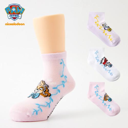 PAW Patrol Girls Mesh Socks 3 Pairs Summer