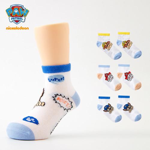 PAW Patrol Boys Mesh Socks 3 Pairs Summer