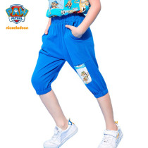 PAW Patrol Boys Casual Cropped Trousers Summer
