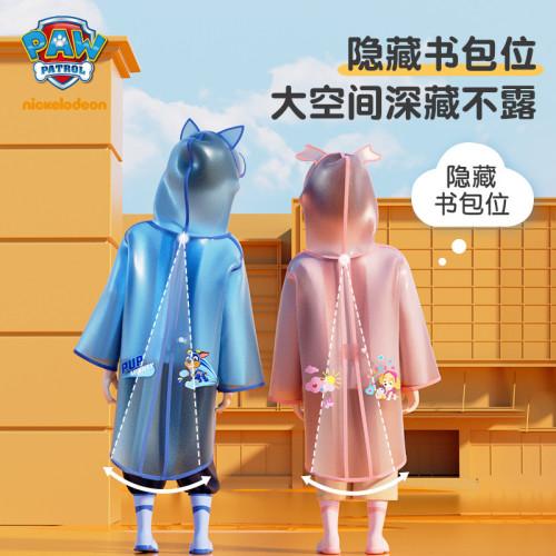 Regenmantel für Kinder
