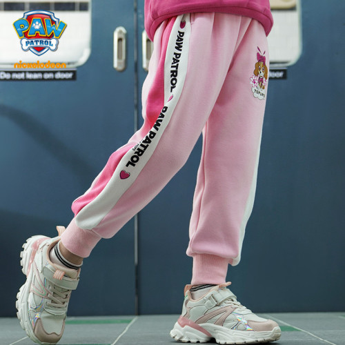 Girls'Plüsch Sweatpants