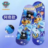 KinderSkateboard eignet sich für Kinder im Alter von 2-5 Jahren