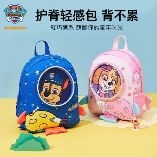 Wasserdicht Rucksack für Kinder
