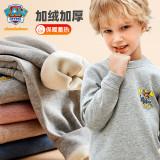 Schlafanzüge für Kinder