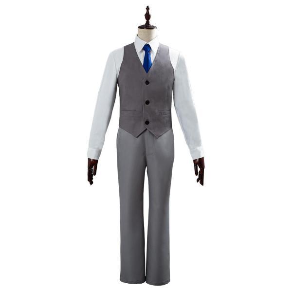 Raymond Animal Crossing Suit CosplayCostume