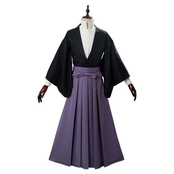 Toilet-Bound Hanako-kun Hakama Pants Tsukasa Yugi Kendo Set Samurai Kimono Cosplay Costume