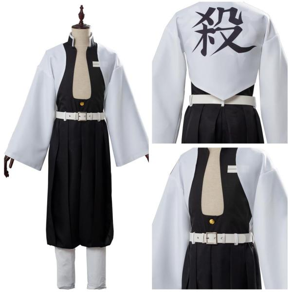 Demon Slayer: Kimetsu no Yaiba Shinazugawa Sanemi Wind Pillar Suit Cosplay Costume