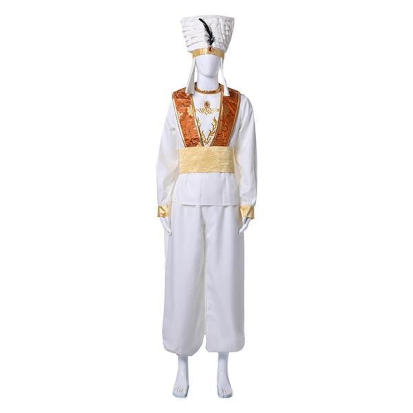 2019 Aladdin Prince Ali Cosplay Costume