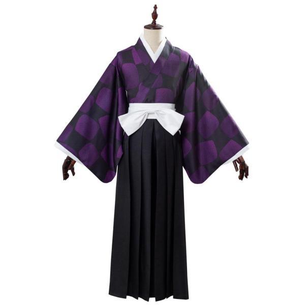 Kokushibou Tsugikuni Michikatsu Upper Moon One Demon Slayer: Kimetsu no Yaiba Suit Cosplay Costume