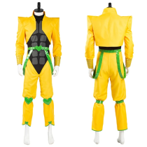 JoJo's Bizarre Adventure Top Pants Outfit Dio Brando Halloween Carnival Suit Cosplay Costume