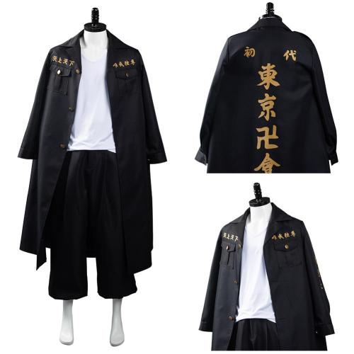Anime Tokyo Revengers Manjirou Sano Cosplay Costume Outfits Halloween Carnival Suit
