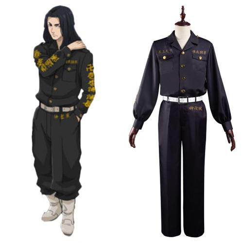 Anime Tokyo Revengers Keisuke Baji Cosplay Costume Outfits Halloween Carnival Suit
