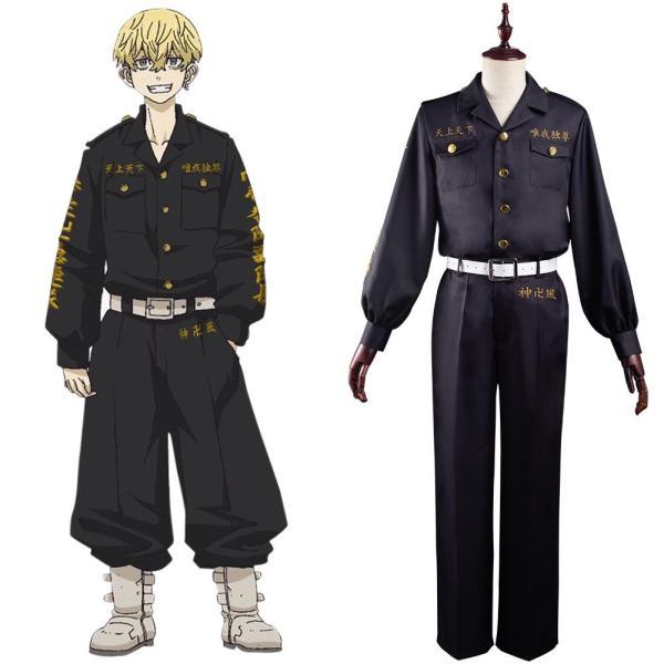Anime Tokyo Revengers Chifuyu Matsuno Cosplay Costume Outfits Halloween Carnival Suit