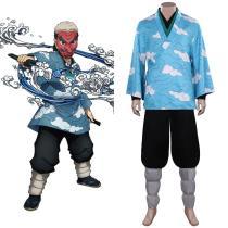 Game Demon Slayer Kimetsu no Yaiba : Hinokami Kepputan-Urokodaki Sakonji Cosplay Costume Outfits Halloween Carnival Suit