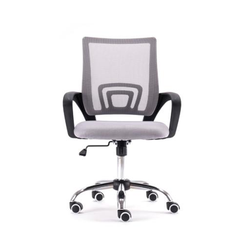 Mesh Back Gas Lift Adjustable Office Swivel Chair White & Black
