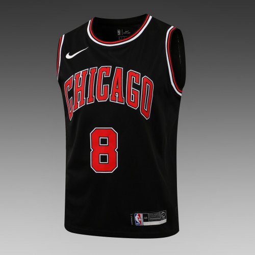 Zach LaVine Chicago Bulls 2020/21 Swingman Jersey