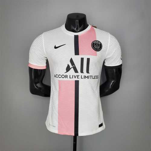 Paris Saint Germain Away Player Jersey 21/22