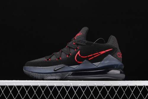 LeBron 17 Black and red starting color