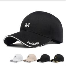 Baseball cap Letter embroidery hats