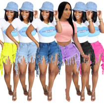 Fringed brushed denim shorts women's jeans casual straight pants SN3778