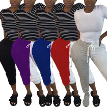 Fashion Contrast Stitching Drawstring Pants WY6699