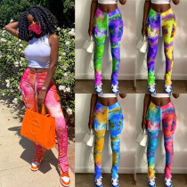 Supermodel urban casual womens tie-dye pocket slit micro horn 5-color track pants ALS210