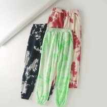 Casual Tie Dye Printed Loose Pants B2-0180