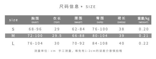 Sexy hollow halter vest fashion hip short skirt suit K21S02747