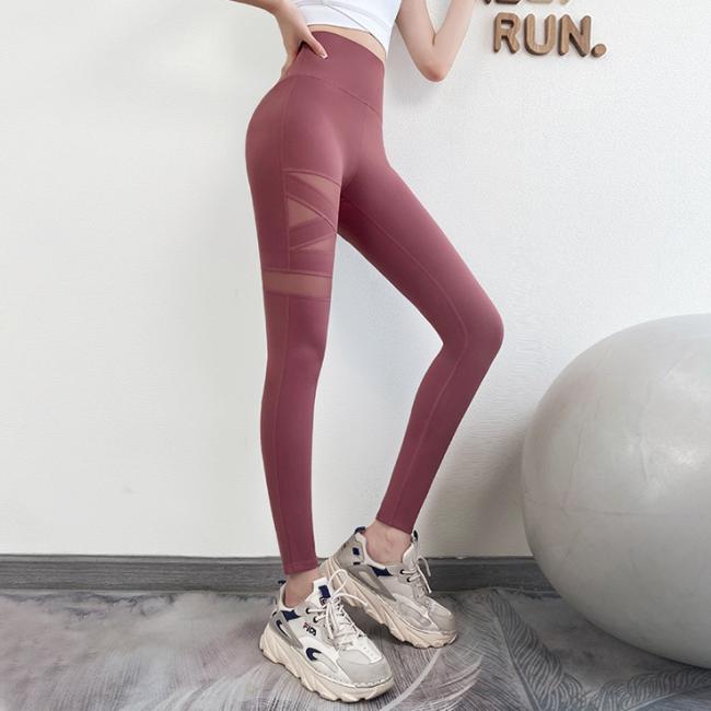 瑜伽褲訓練運動長褲