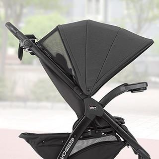 Bravo Primo Stroller - Alto