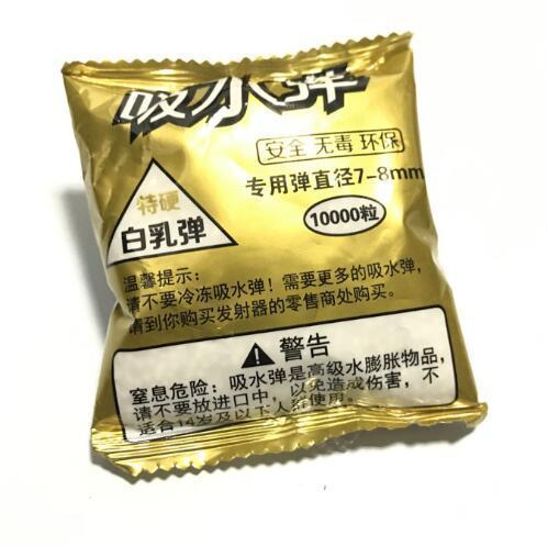 10,000Pcs 7-8mm Milky White Hardened Gel Balls