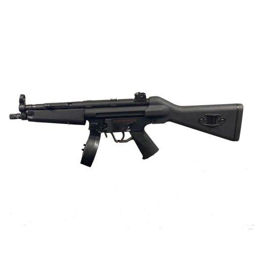 Warinterest LDT MP5 Gel Blaster