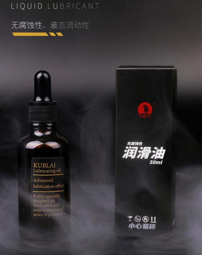 Kublai Liquid Lubricant Oil