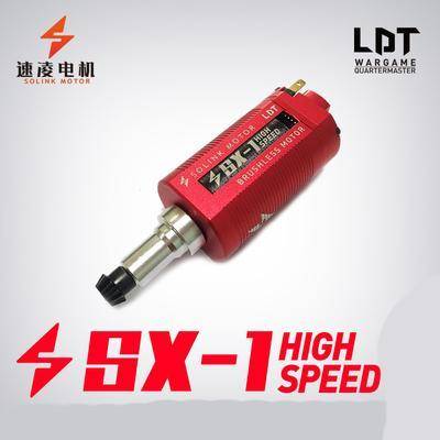 LDT & Solink SX Brushless Motor