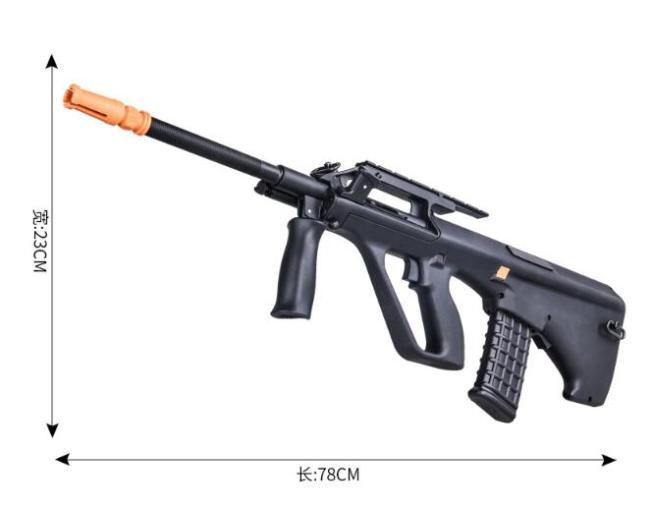 LH Lehui AUG Steyr Gel Blaster