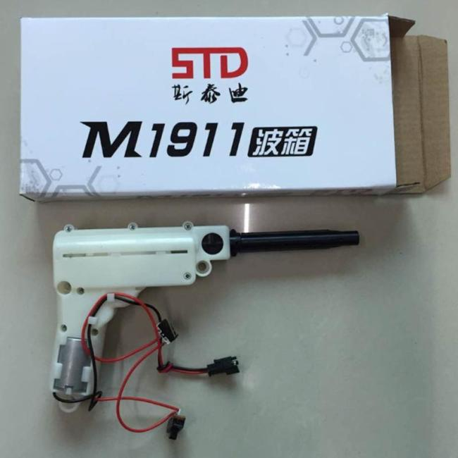 SKD M1911 Gearbox