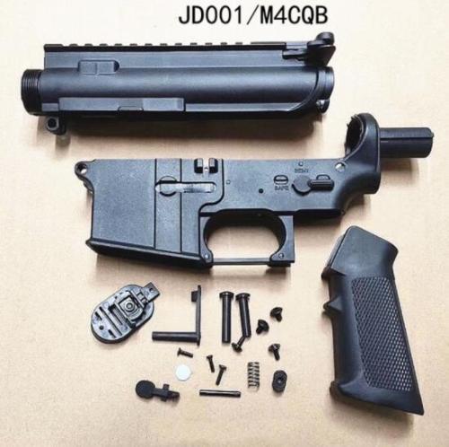 CYMA M4 CQB SR16E3 Receiver