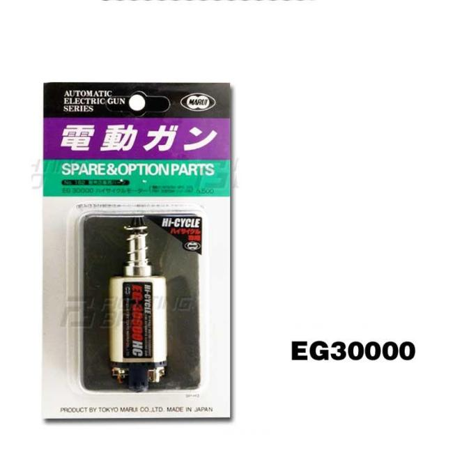 Tokyo Marui 480 Motor EG1000/30000 Samarium Cobalt