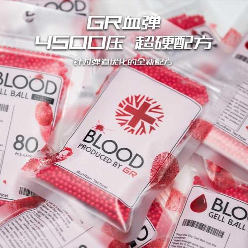 GR Blood Gel Balls