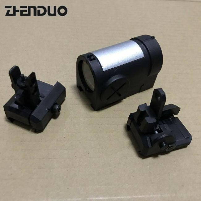 Bingfeng BF MP7 Sight