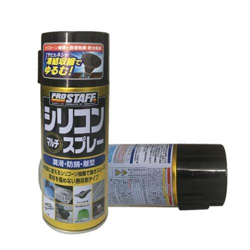 D70 Lubricant Spray