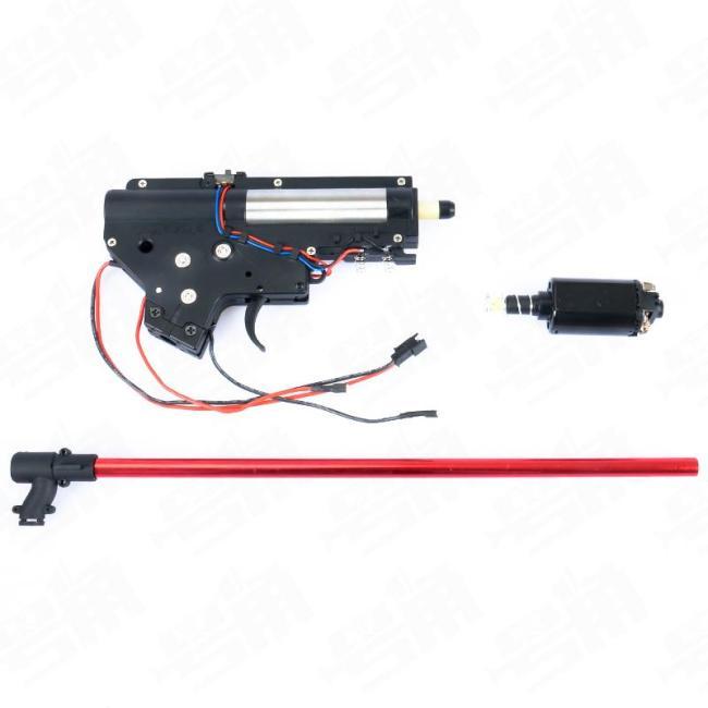Jingji SLR V2 Gearbox