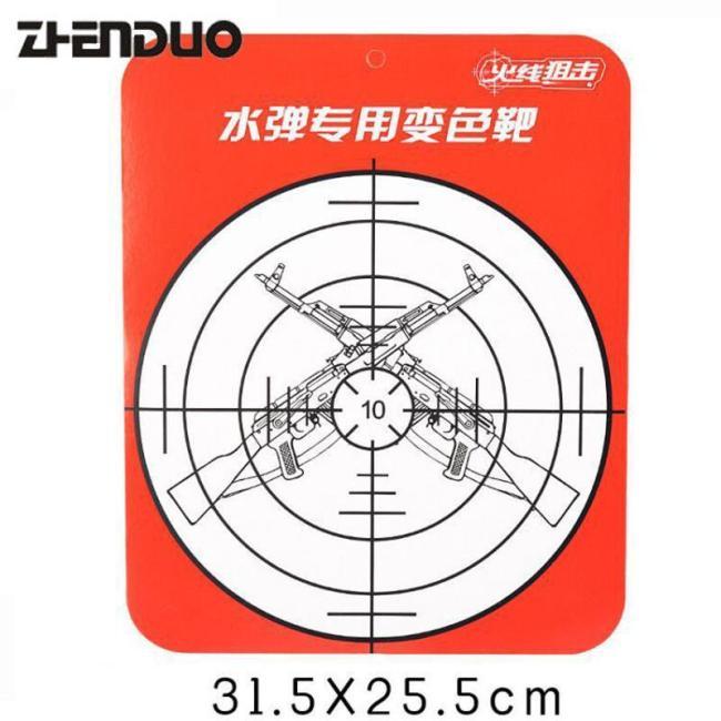 Gel Blaster Shooting Discoloration Target