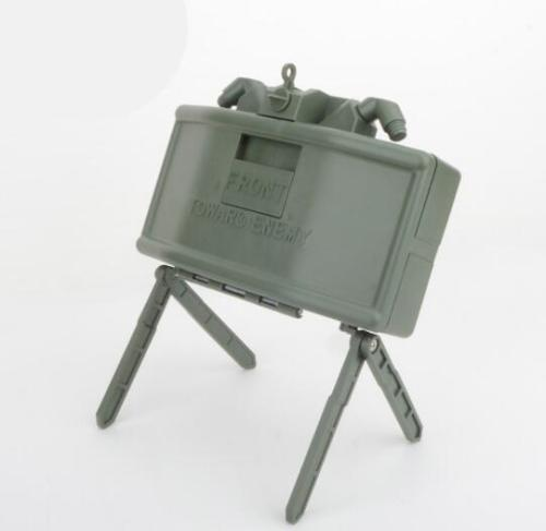 M18A1 Infrared Induction Claymore
