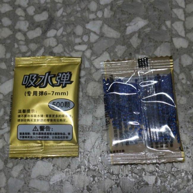 5Packs 2,500Pcs 6-7mm Gel Balls